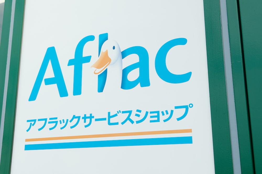三田市で唯一のアフラックサービスショップです。