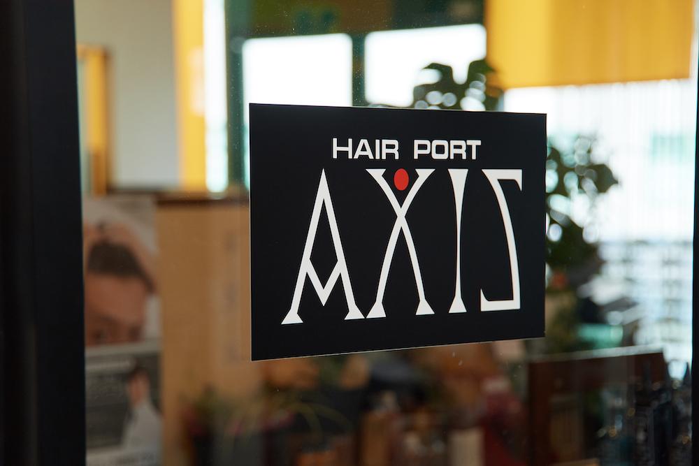 HAIR PORT AXIS(ヘアポートアクシス)の店舗画像