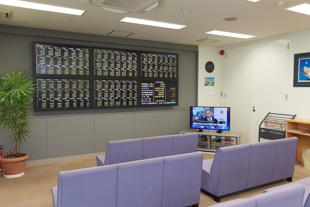 廣田証券株式会社 ウッディタウン営業所の追加画像1