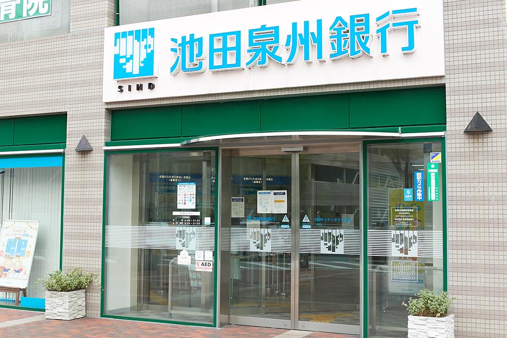 池田泉州銀行 三田ウッディタウン支店の店舗画像