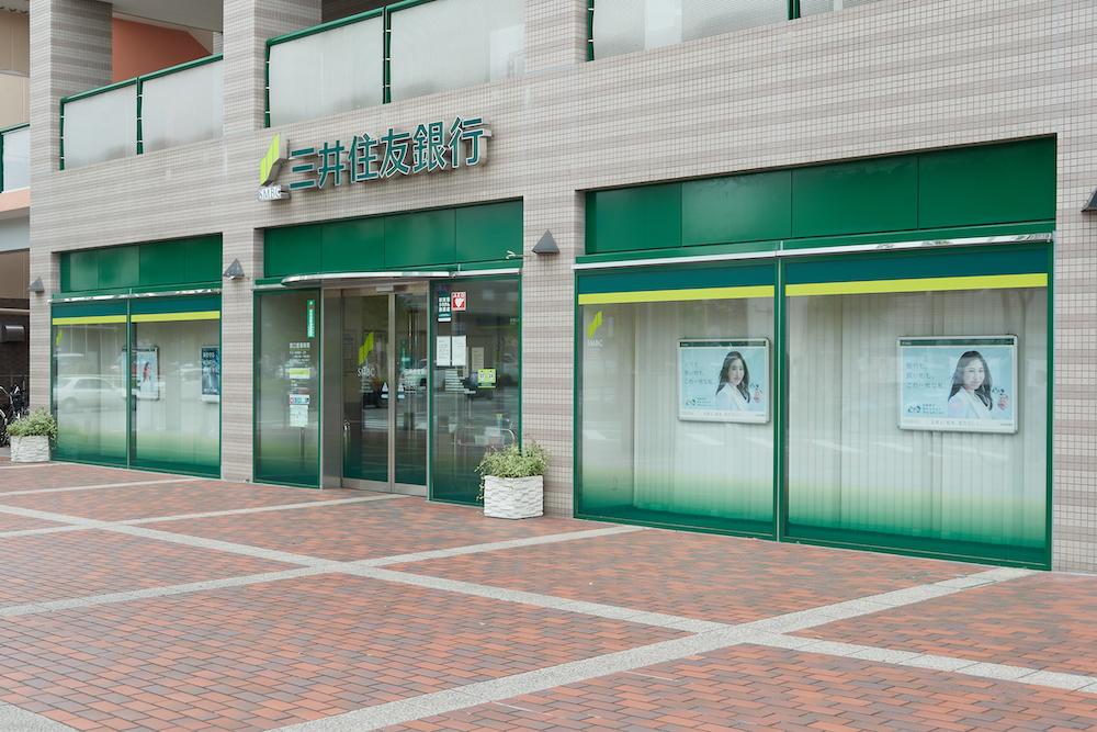 三井住友銀行 ウッディタウン支店/フラワータウン出張所の店舗画像