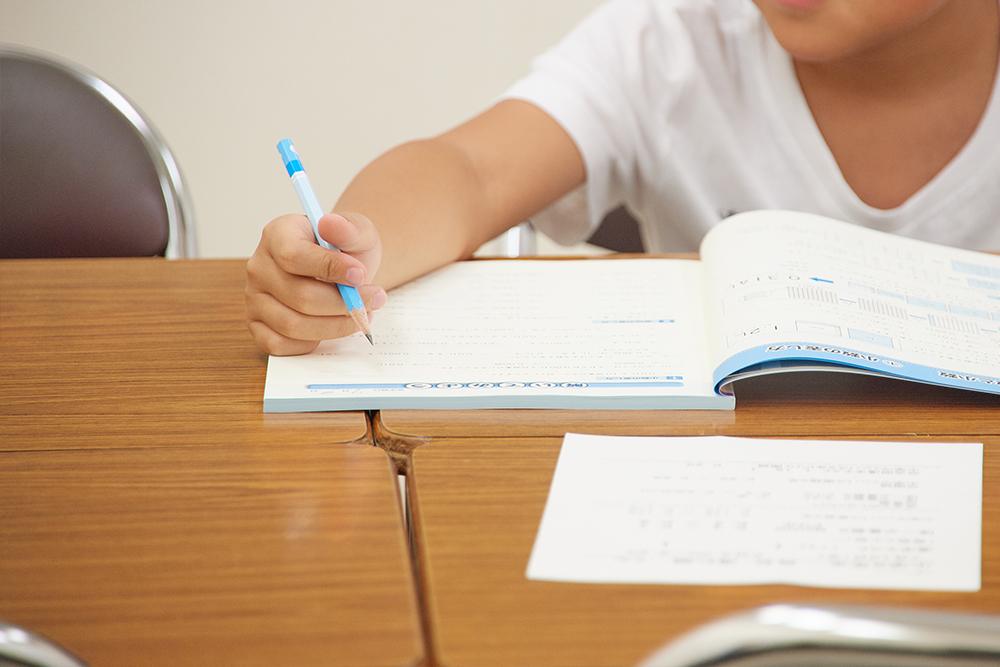 進学教室 千里学院 三田教室の追加画像2