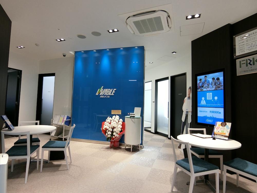 東急リバブル株式会社 三田ウッディタウンセンターの追加画像1